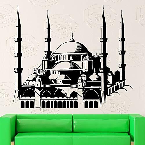 HFDHFH Pegatinas de Pared, Mezquita, Islam, musulmán, árabe, Arquitectura, Vinilo, calcomanías de Pared, Dormitorio, Sala de Estar, decoración del hogar, Mural artístico
