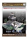 金華山岐阜城ペーパークラフト 日本名城シリーズ1/300