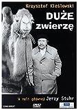 Duze zwierze [DVD] (IMPORT) (No hay versión española)