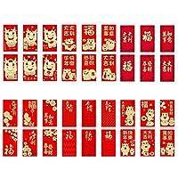 Anjetan 36個2021中国の赤い封筒オックスライ封筒を見るマネーパケットホンバオ漫画赤い封筒中国の牛年の封筒