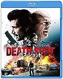デス・ショット ブルーレイ&DVDセット[Blu-ray/ブルーレイ]