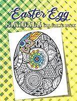 Easter Egg: Mandala Coloring Book