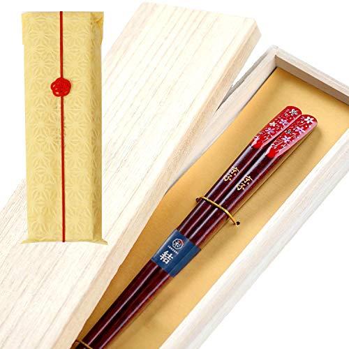 きざむ 名入れ 箸 華やぎ桜 21cm 単品 若狭塗 桐箱入り ギフト 赤