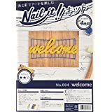 Nail it!! ネイルイット ストリングアートキット No.004 welcome NKIT004