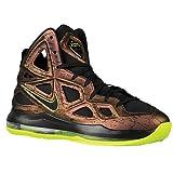 Nike Air Zoom Hyperposite 2...