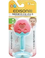 エジソン(EDISON) カミカミBaby