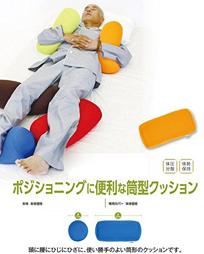 MOGUポジショニングに便利な筒形クッション緑