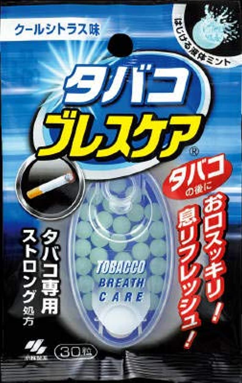 一晩手つかずの協力する【まとめ買い】タバコブレスケア 30粒 ×3個