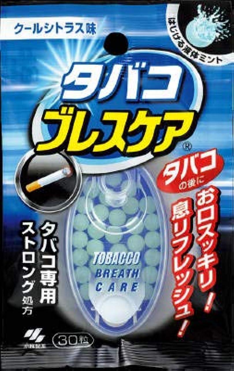 パースブラックボロウ宣伝作曲する【まとめ買い】タバコブレスケア 30粒 ×3個
