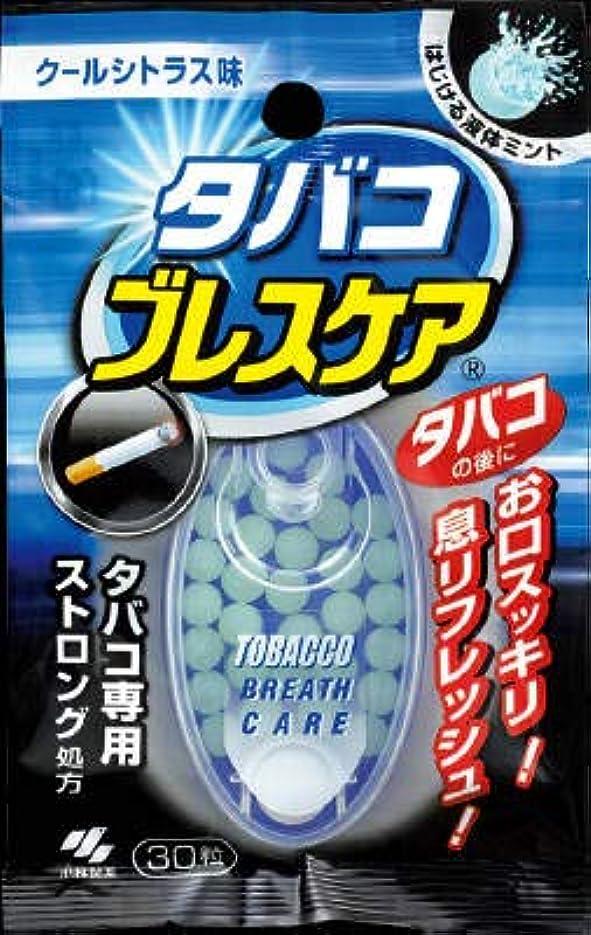 【まとめ買い】タバコブレスケア 30粒 ×3個