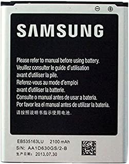 Rechargeable Battery For Samsung Galaxy Grand Prime