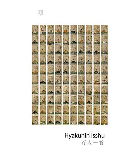 Hyakunin Isshu: 百人一首: 百人一首