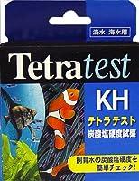 テトラ (Tetra) テスト 炭酸塩硬度試薬 KH