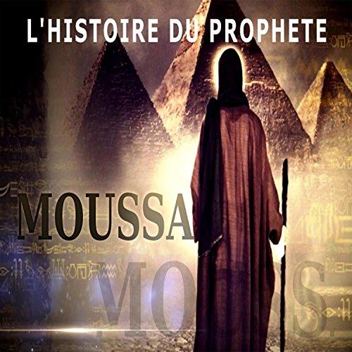Yonenti Yalla Moussa 2