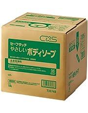 シーバイエス(C×S) 全身洗浄料 セーフタッチ やさしい ボディソープ 18L