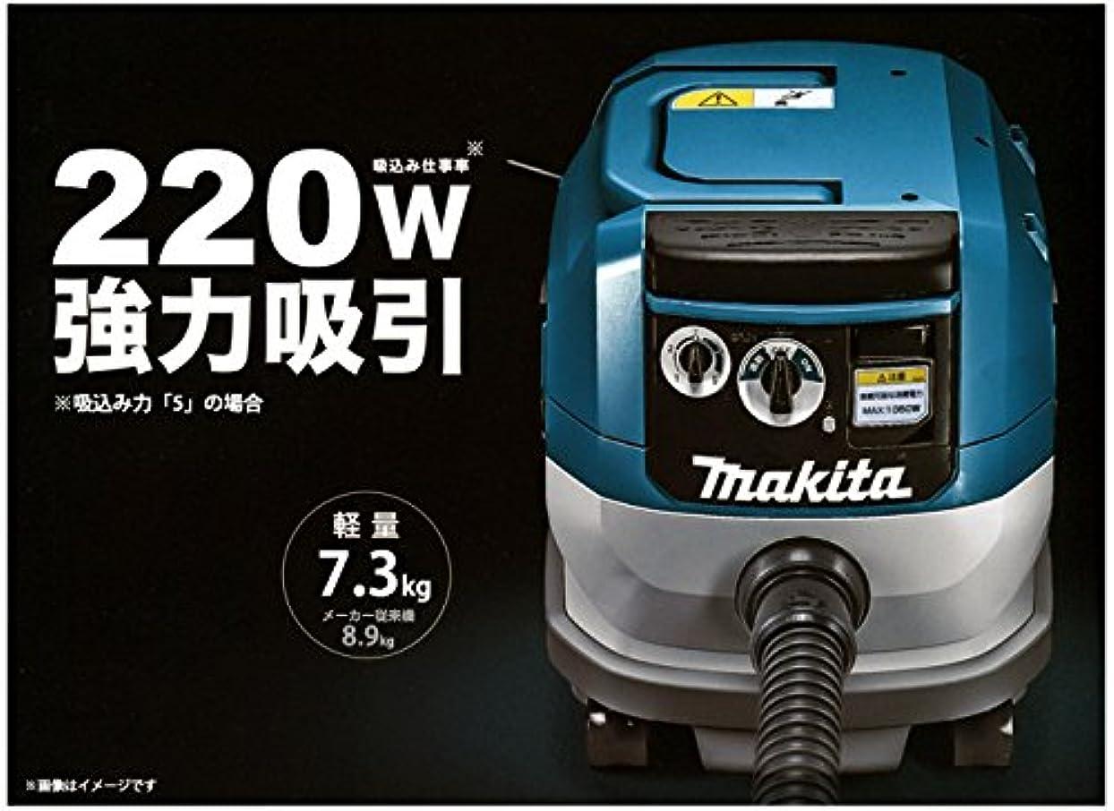 ボランティアマリン窒素マキタ(Makita) 集じん機(粉じん専用) 8L VC0830