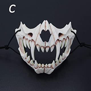 Japanese Halloween Mask,Japanese Tiger Cosplay Mask - Resin Mask Half Face White Skull Scary Mask,Cosplay Decorative Mask Costume Halloween Novelty Horror Mask Role Playing for Adults(Tiger)