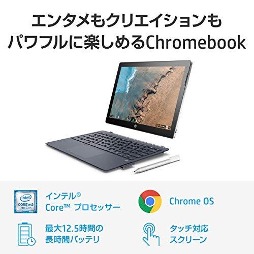 51GuOsfR9IL-HP公式週末限定セール!ついにChromebookは「x2」のPentiumモデルだけに…