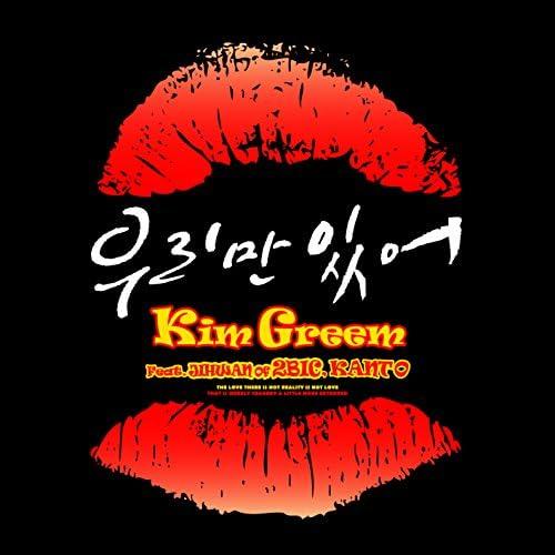 Kim Greem