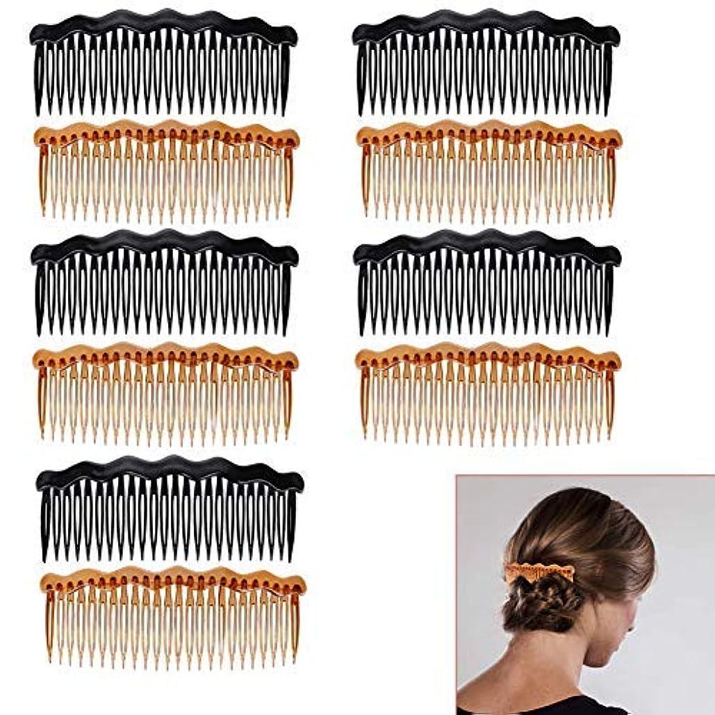 笑能力分泌するLuckycivia 10Pcs Plastic French Twist Comb, Side Hair Combs with 24 Teeth Hair Comb for Fine Hair,Hair Combs Accessories [並行輸入品]