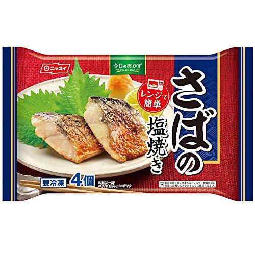 冷凍食品 お弁当 日本水産 ニッスイ さばの塩焼き4個入り×12袋