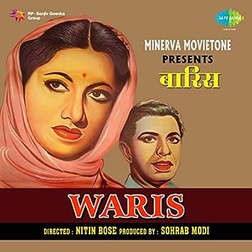 Waris (Original Motion Picture Soundtrack)