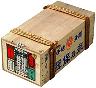 揖保乃糸 そうめん 特級品 黒帯 9kg (50g×180束入)