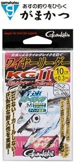 がまかつ(Gamakatsu) リーダー ワイヤーリーダーKGII ワイヤー 15cm-φ0.3mm 30号 TU156 45894