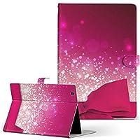 HUAWEI MediaPad M3 Huawei ファーウェイ メディアパッド タブレット 手帳型 タブレットケース タブレットカバー カバー レザー ケース 手帳タイプ フリップ ダイアリー 二つ折り ラグジュアリー リボン キラキラ m3-001238-tb