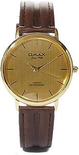 ساعة يد رجاليةمن اوماكس ، انالوج بعقارب ، جلد بني، ذهبي