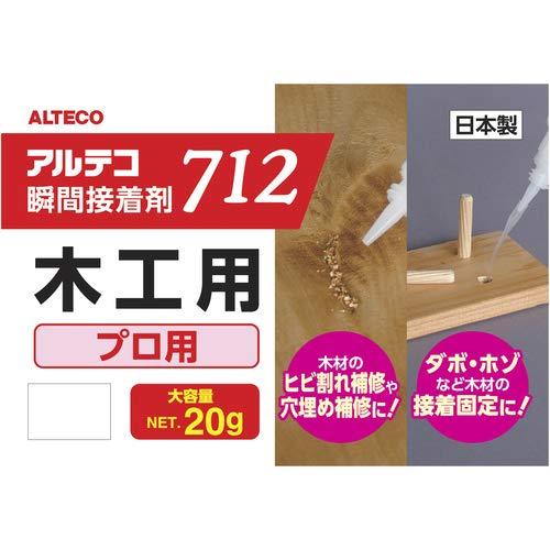 アルテコ瞬間接着剤712木工用(木材・多孔質)20g
