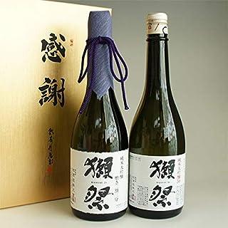獺祭 純米大吟醸 23/獺祭 純米大吟醸 50 感謝 720ml 2本組 飲み比べセット ギフト包装無料