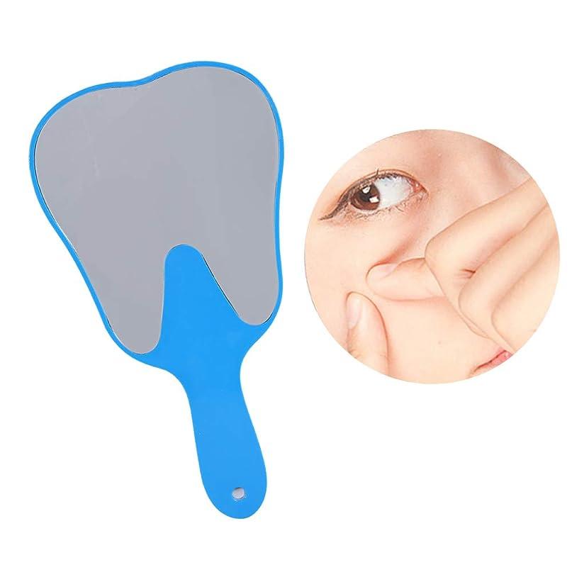 不確実くフォローおしゃれな便利なかわいいプラスチックハンドル歯歯科ケアハンドミラーツール(青い)