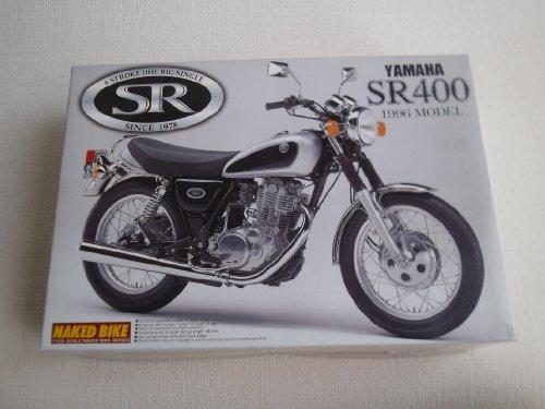 1/12 vélo nu modèle No.43 SR400 96