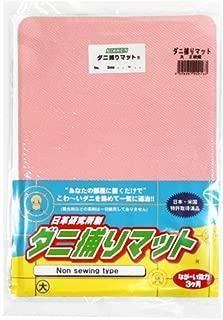 ニッケン ダニ捕りマット 大2枚組 ピンク