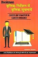 Career Information In Career Guidance