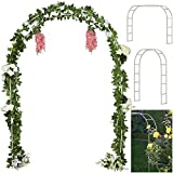 Tytroy Reconfigurable & Easy-to-Assemble Metal Outdoor & Indoor 7'6' Garden or Wedding Arch Arbor for Wedding Bridal Party Elegant Decorations & Garden Climbing Plants Vines (White 1PC)