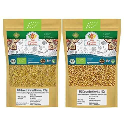 BIO Kreuzkümmel + BIO Koriander | Indische Gewürze SET | Organic Bio-zertifiziert DE-ÖKO-039 | Cumin Jeera Coriander SET | Für Gesunde Küche und Tee | 200g