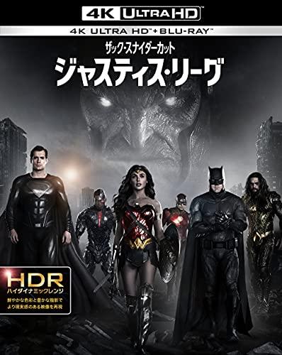 ジャスティス・リーグ:ザック・スナイダーカット (4K ULTRA HD&ブルーレイセット) (4枚組)[4K ULTRA HD + Blu-ray]