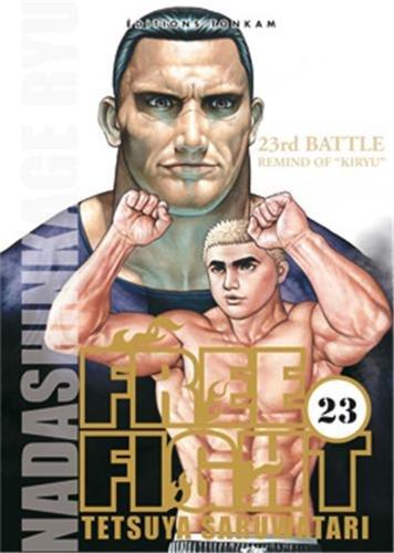 Free Fight T23