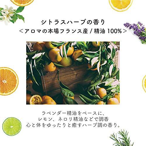 AROMAKIFI(アロマキフィ)アロマキフィオーガニックトリートメント480ml【モイスト&シャイン】シトラスハーブ