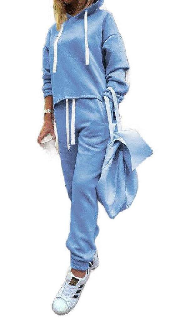 嫌い配置設計図Nicellyer Womens Hoodies Top and Casual Pants Sports Outfits 2-Piece Suit