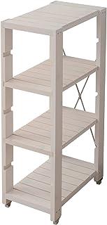 山善 キッチンワゴン 幅25×奥行40×高さ85cm 4段 スリム 木製 キャスター付き 棚板高さ調節可能 すきま 収納 組立品 ホワイトウォッシュ SSR-2548C