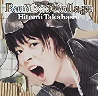 Bamboo Collage by Hitomi Takahashi (2007-10-24)
