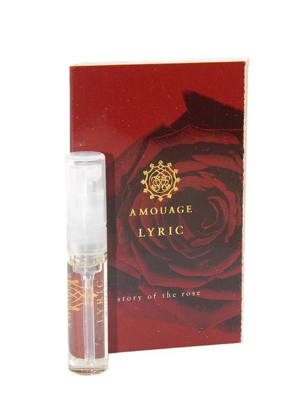 シャーロットブロンテフロント徴収Amouage Lyric Woman EDP Vial Sample 2ml(アムアージュ リリック ウーマン オードパルファン 2ml)[海外直商品] [並行輸入品]