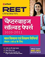 REET CTET and Other TET Chapterwise Solved Papers Bal Vikas ayum Shikshan Vidhiya Level 1 and 2 for 2021 Exam