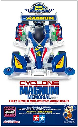 Radiokontrol Tamiya 95126 Mini 4WD Cyclone Magnum 25th Anniversario Memorial Telaio Super TZ-X [Limited Edition]