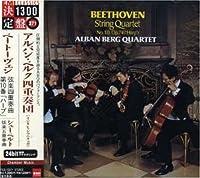 ベートーヴェン:弦楽四重奏曲 第10番「ハープ」