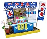 Billy Handmade dollhouse kit Fair stall kit Chipped ice 8423 by Billy 55