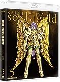 聖闘士星矢 黄金魂 -soul of gold- 5[BCXA-1010][Blu-ray/ブルーレイ]